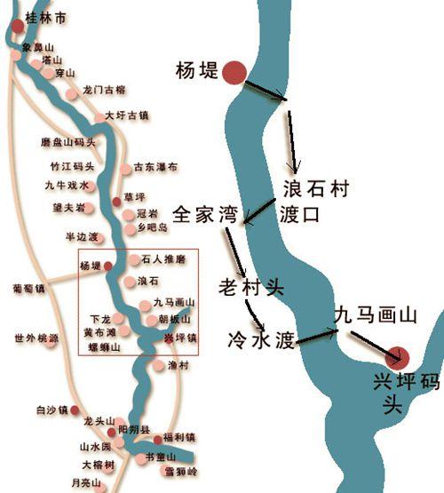 徒步游漓江