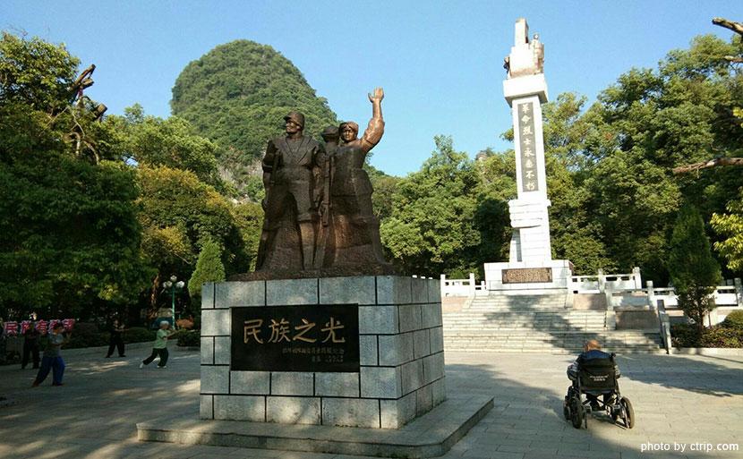 临阳联队纪念碑