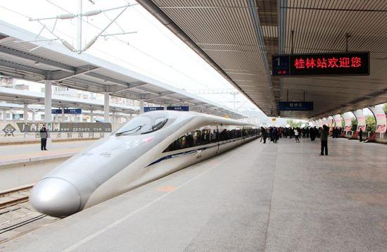 桂林火车西站