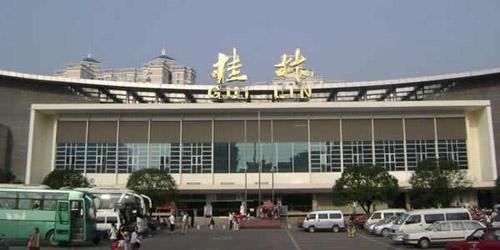 桂林火车站