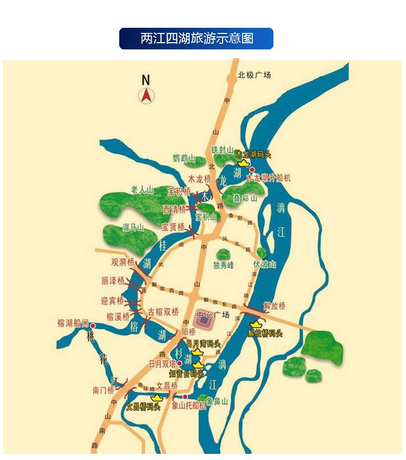 两江四湖导览图